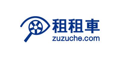 zuzuche 租車旅遊優惠代碼